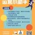 LINE:tang962大台北AV女優童顏巨乳學生妹名模空姐E奶無套人妻