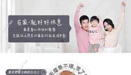 在中国购置了喜欢的家具,应该怎么运输到温哥华比较合适