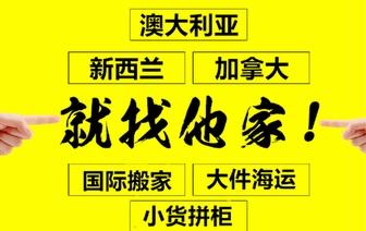 广州国际货运代理有限公司