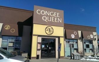 皇后名粥 - Congee Queen